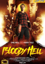 دانلود فیلم جهنم خونین Bloody Hell 2020 با زیرنویس فارسی همراه – کاران مووی