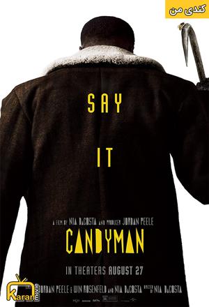 دانلود فیلم Candyman 2021 با زیرنویس فارسی همراه