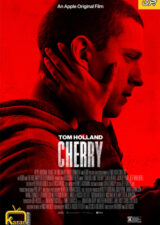 دانلود فیلم چری Cherry 2021 با زیرنویس فارسی همراه – کاران مووی