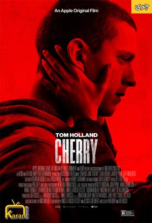 دانلود فیلم Cherry 2021 با زیرنویس فارسی همراه