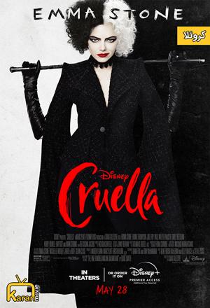 دانلود فیلم Cruella 2021 با زیرنویس فارسی چسبیده