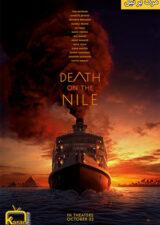 دانلود فیلم مرگ بر نیل Death on the Nile 2022 با زیرنویس فارسی همراه – کاران مووی