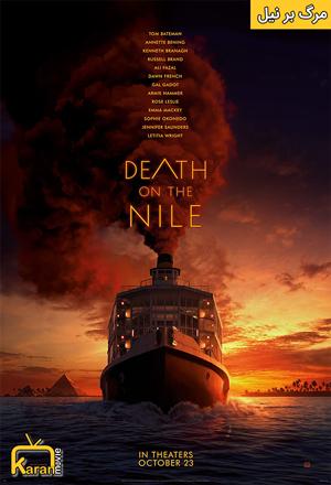 دانلود فیلم Death on the Nile 2022 با زیرنویس فارسی همراه