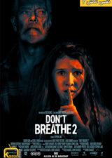 دانلود فیلم نفس نکش 2 Don't Breathe 2 2021 با زیرنویس فارسی چسبیده – کاران مووی