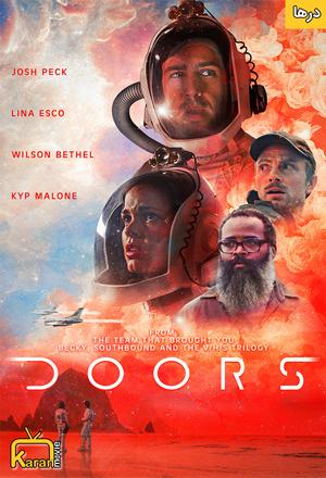دانلود فیلم Doors 2021 با زیرنویس فارسی همراه