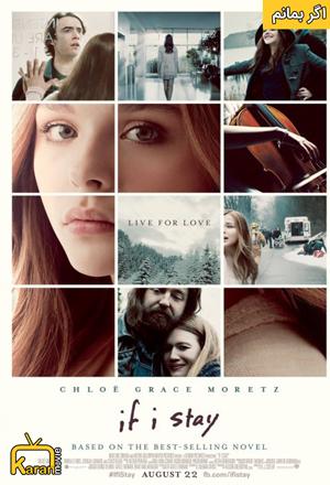 دانلود فیلم If I Stay 2014 با زیرنویس فارسی همراه