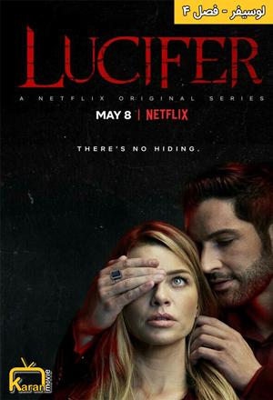 دانلود فصل 4 سریال Lucifer 2019 با زیرنویس فارسی همراه