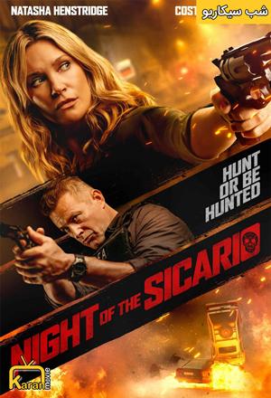 دانلود فیلم Night of the Sicario 2021 با دوبله فارسی