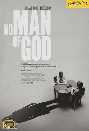 دانلود فیلم No Man of God 2021 با زیرنویس فارسی همراه