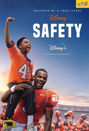 دانلود فیلم Safety 2020 با زیرنویس فارسی همراه