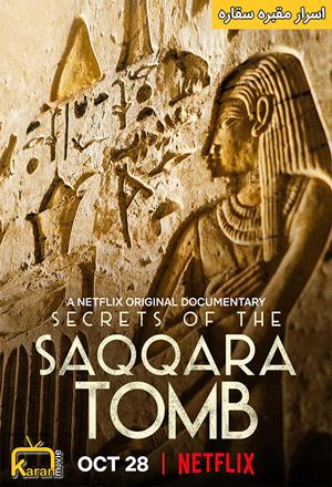 دانلود مستند Secrets of the Saqqara Tomb 2020 با زیرنویس فارسی چسبیده