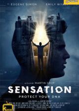 دانلود فیلم احساس Sensation 2021 با زیرنویس فارسی همراه – کاران مووی