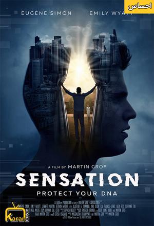 دانلود فیلم Sensation 2021 با زیرنویس فارسی همراه