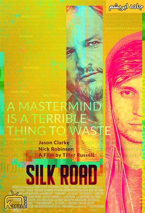 دانلود فیلم Silk Road 2021 با زیرنویس فارسی همراه