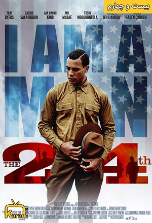 دانلود فیلم The 24th 2020 با زیرنویس فارسی چسبیده