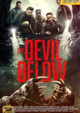 دانلود فیلم شیطان زیر The Devil Below 2021 با زیرنویس فارسی – کاران مووی