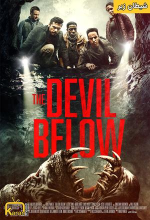 دانلود فیلم The Devil Below 2021 با زیرنویس فارسی همراه