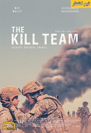 دانلود فیلم The Kill Team 2019 با زیرنویس فارسی همراه