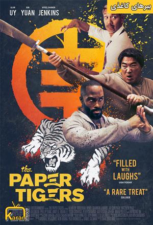 دانلود فیلم The Paper Tigers 2020 با زیرنویس فارسی چسبیده