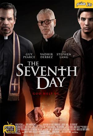 دانلود فیلم The Seventh Day 2021 با زیرنویس فارسی همراه