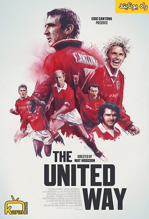 دانلود مستند The United Way with Eric Cantona 2021 با زیرنویس فارسی همراه