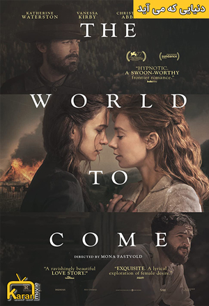 دانلود فیلم The World to Come 2020 با زیرنویس فارسی همراه