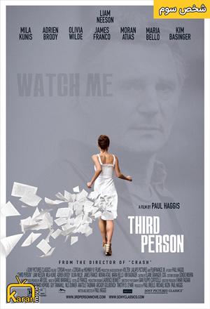 دانلود فیلم Third Person 2013 با زیرنویس فارسی همراه