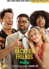 دانلود فیلم تعطیلات دوستان Vacation Friends 2021 با زیرنویس فارسی همراه – کاران مووی