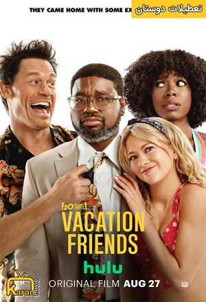 دانلود فیلم Vacation Friends 2021 با زیرنویس فارسی همراه