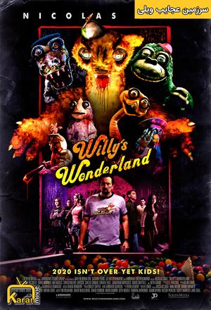 دانلود فیلم Willy's Wonderland 2021 با زیرنویس فارسی همراه