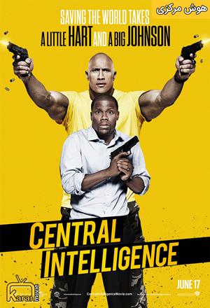 دانلود فیلم Central Intelligence 2016 با زیرنویس فارسی همراه