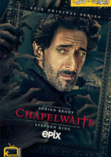 دانلود فصل 1 سریال چپلوایت Chapelwaite 2021 با زیرنویس فارسی همراه – کاران مووی