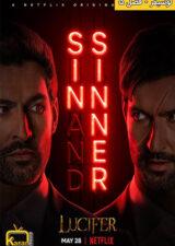 دانلود فصل 5 سریال لوسیفر Lucifer 2020 با زیرنویس فارسی همراه – کاران مووی