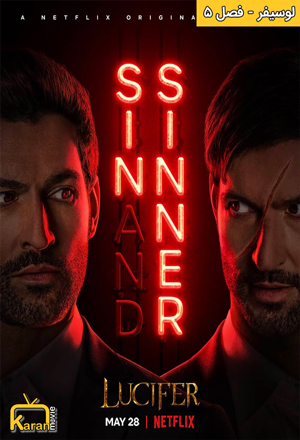 دانلود فصل 5 سریال Lucifer 2020 با زیرنویس فارسی همراه
