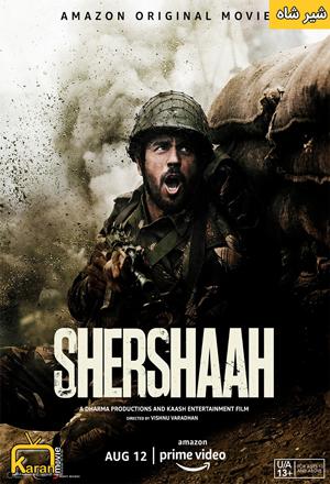 دانلود فیلم Shershaah 2021 با زیرنویس فارسی همراه