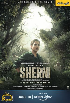 دانلود فیلم Sherni 2021 با زیرنویس فارسی همراه