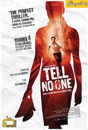 دانلود فیلم Tell No One 2006 با زیرنویس فارسی همراه