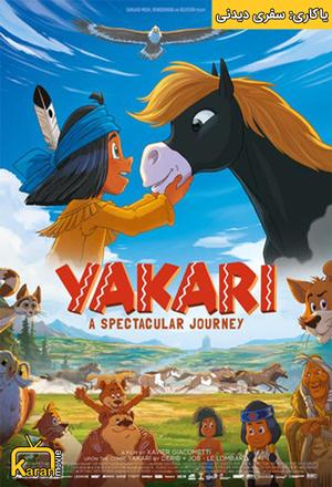 دانلود انیمیشن Yakari, a Spectacular Journey 2020 با دوبله فارسی