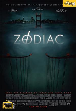 دانلود فیلم Zodiac 2021 با زیرنویس فارسی همراه