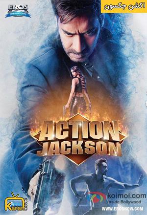 دانلود فیلم Action Jackson 2014 با زیرنویس فارسی چسبیده