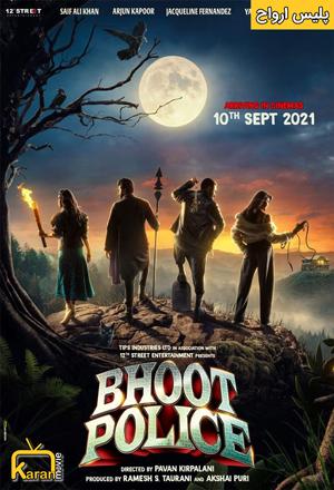 دانلود فیلم Bhoot Police 2021 با زیرنویس فارسی چسبیده