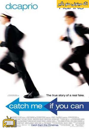 دانلود فیلم Catch Me If You Can 2002 با زیرنویس فارسی همراه