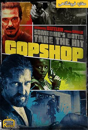 دانلود فیلم Copshop 2021 با زیرنویس فارسی چسبیده