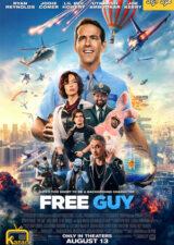 دانلود فیلم مرد آزاد 2021 Free Guy با زیرنویس فارسی چسبیده – کاران مووی