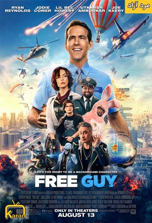 دانلود فیلم Free Guy 2021 با زیرنویس فارسی چسبیده