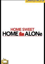 دانلود فیلم تنها در خانه دوستداشتنی Home Sweet Home Alone 2021 با زیرنویس فارسی