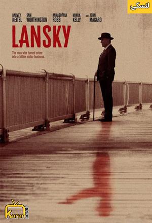 دانلود فیلم Lansky 2021 با زیرنویس فارسی چسبیده