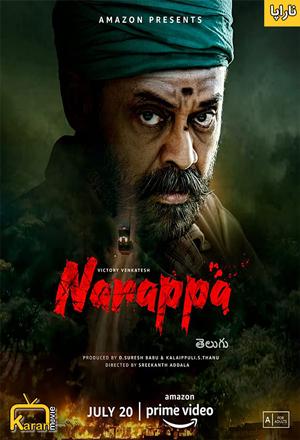 دانلود فیلم Narappa 2021 با زیرنویس فارسی چسبیده