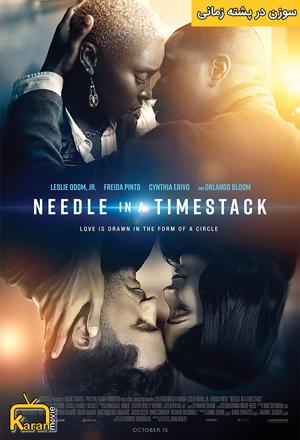 دانلود فیلم Needle in a Timestack 2021 با زیرنویس فارسی چسبیده