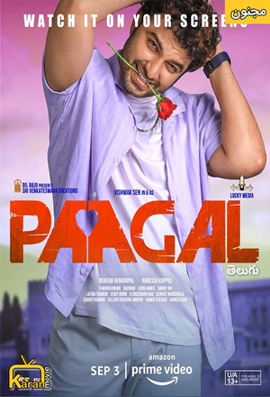 دانلود فیلم Paagal 2021 با زیرنویس فارسی چسبیده